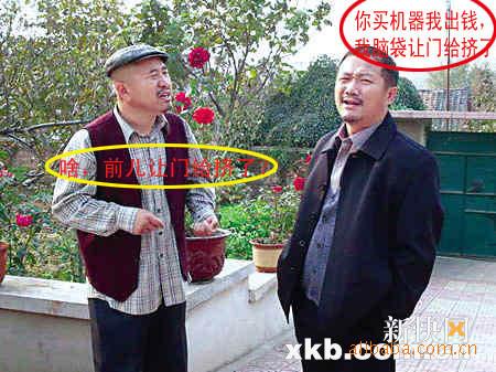 赵本山赵四刘能小品_周星驰刘能赵四赵本山范伟图片