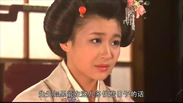 日本女星高部爱在《杨贵妃秘史》里饰演的古代日本子