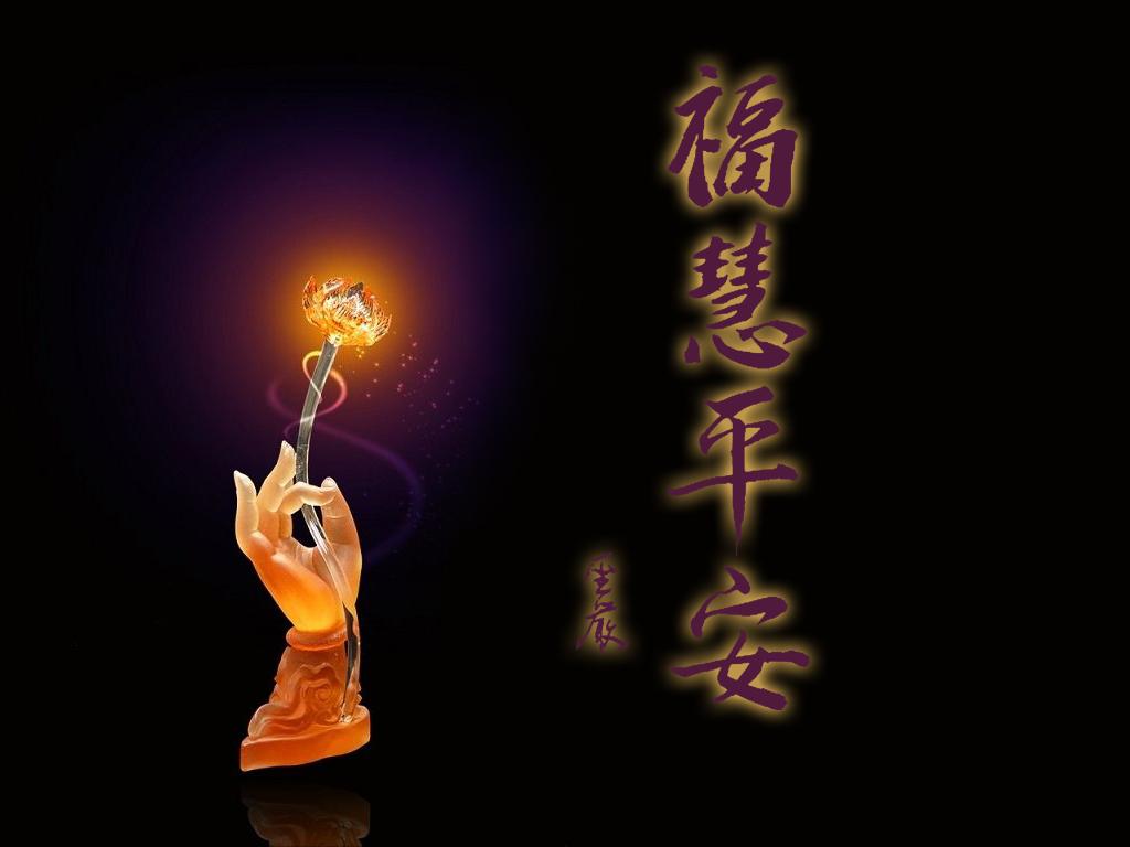 佛教莲花壁纸|佛教禅意手机壁纸|佛教壁纸高清图片 ...