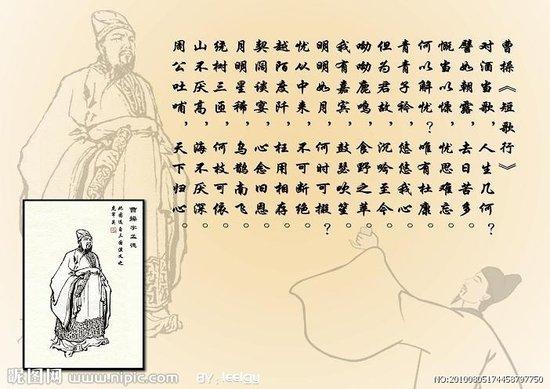 曹操《短歌行》原文翻译与鉴赏_加菲猫与卢卡