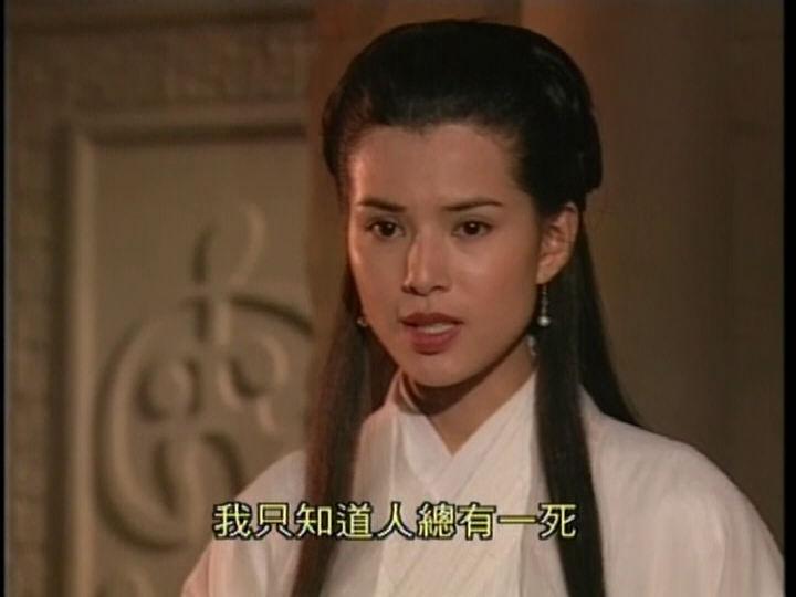 来自于 电视剧_新神雕侠侣图片