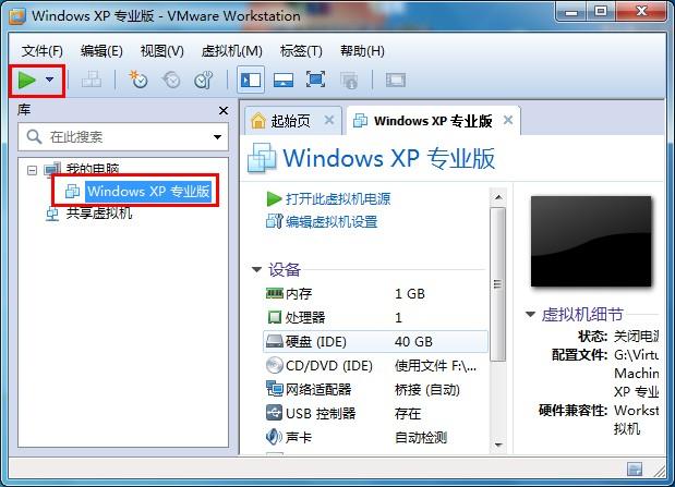 鱼小委教你VMware9.0如何设置光驱启动BIOS启动