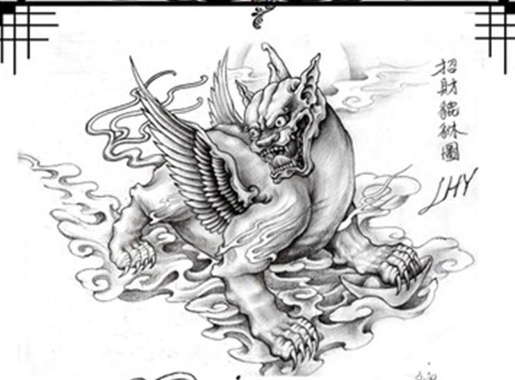 霸气的火麒麟纹身手稿第3页图片