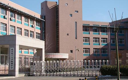 北京医学院附属中学_毛毛羽羽毛球馆坐落于北苑家园东,朝来绿色家园北京化工大学附属中学