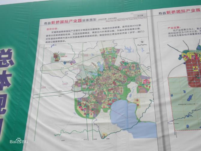 新桥国际产业园图片