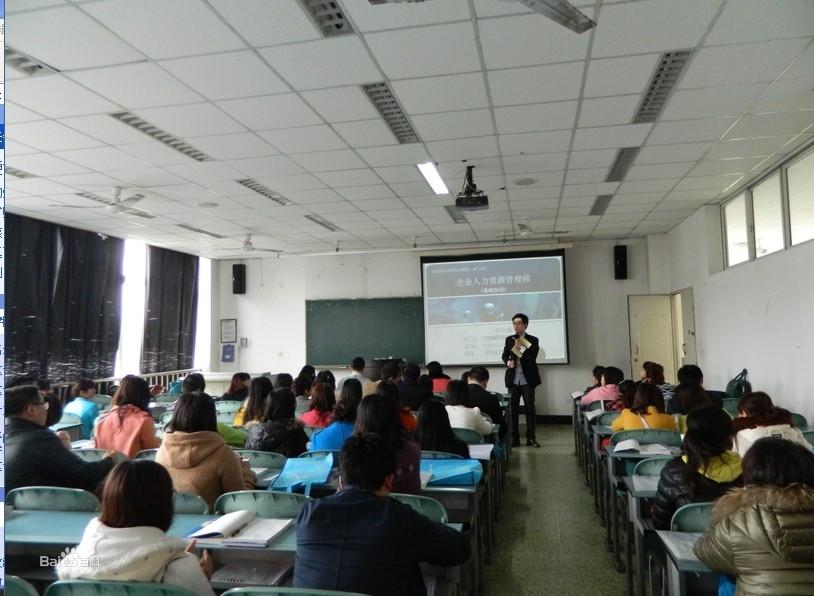 四川盟略国家职业培训
