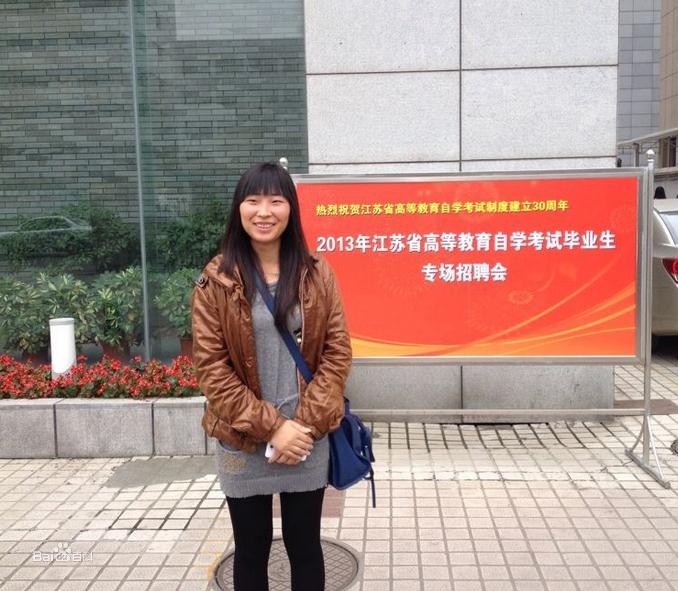 南京天迈教育信息咨询有限公司