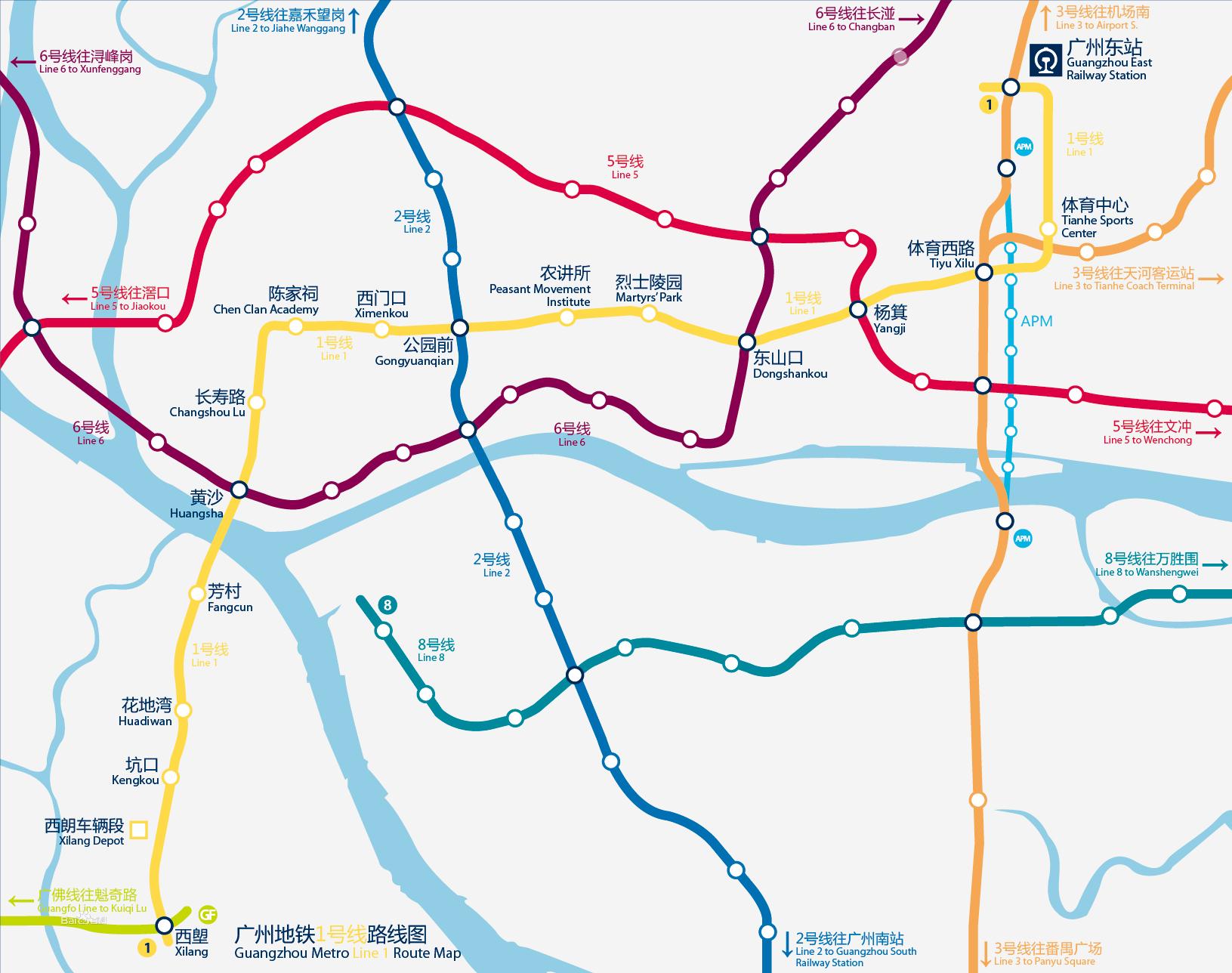 广州地铁线路图 广州地铁线路图下载 广州地铁线路图英文图片