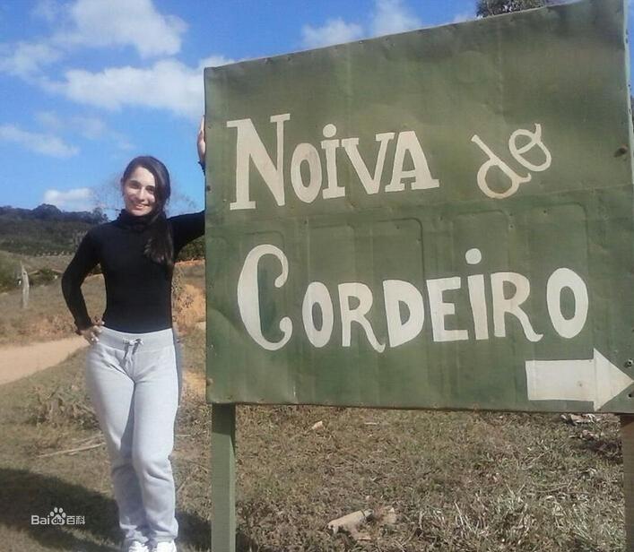 诺瓦德柯德罗小镇