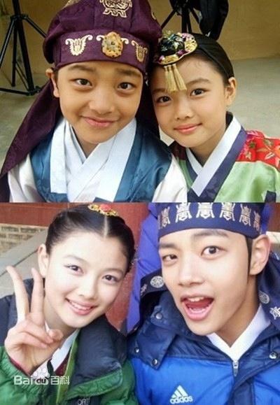 image Korean lover kim hyun jungmin chae and jo jun ho 1