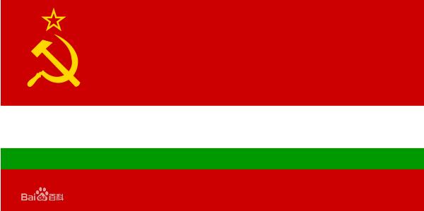 苏联国旗 百度百科 高清图片