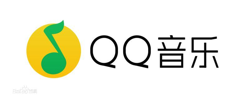 Sign in qq international