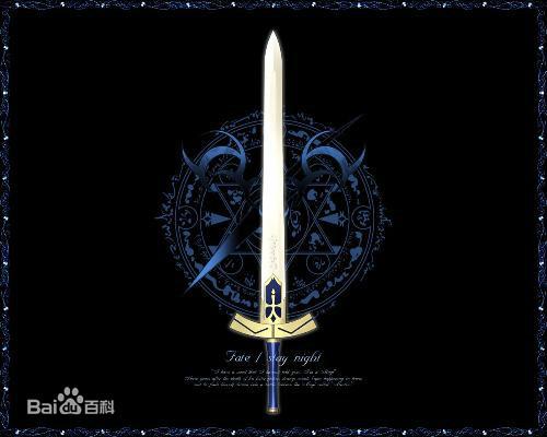 誓约胜利之剑图片 百度百科