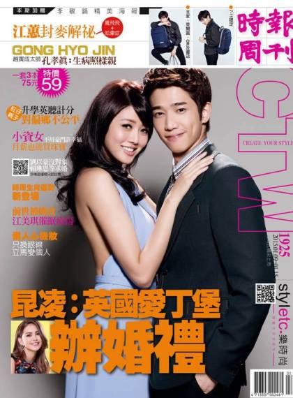 2014年,主演浪漫爱情剧《喜欢一个人》;同年,担任杨丞琳演唱歌曲《点图片