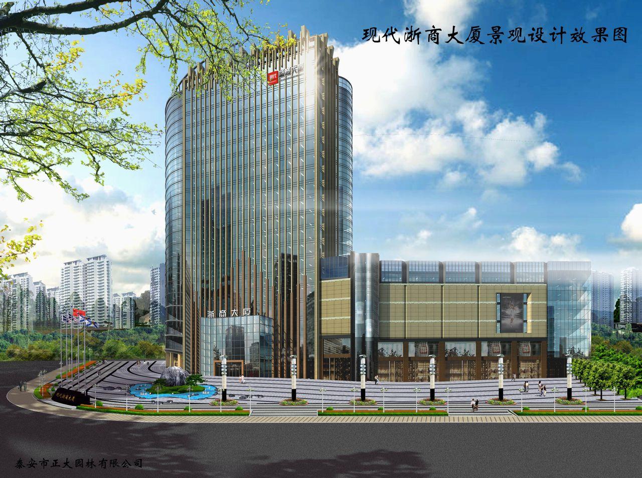 山东现代浙商大厦 济南现代国际名酒城 高清图片