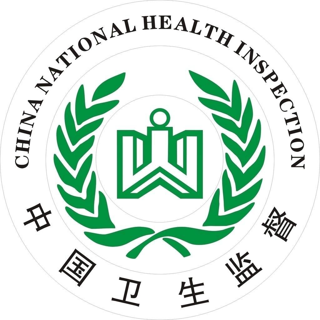 大新县卫生局图片