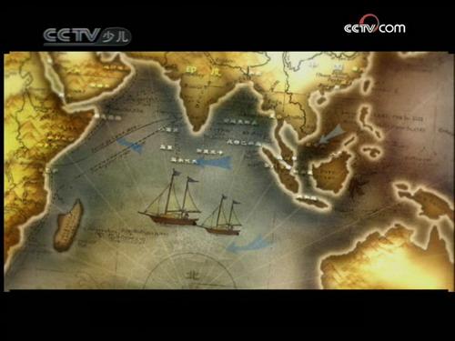 郑和是我国世界上,乃至历史航海史上的伟大航海家.北京电影学院隔壁图片