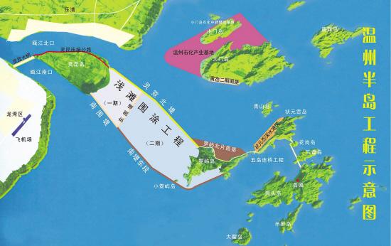 温州半岛图片