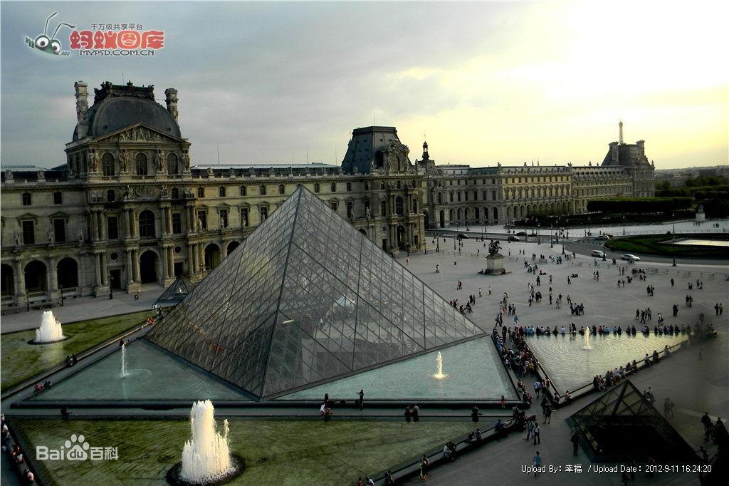 玻璃金字塔