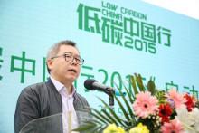 低碳中国行2015系统活动