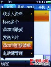 联想i320扉�.�\y.