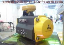奥特克)主导产品二活塞气动执行器.图片