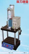 结构简单,采用气动技术,实现一台空压机可以同时供多台气动冲 孔机图片