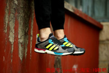 adidas zx1000