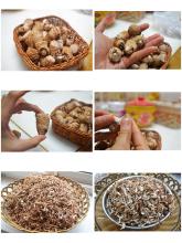 绝味香菇丝-制作流程
