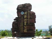 火山构造,火山岩