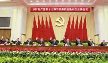 中国共产党十七届六中全会