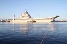 维克拉玛蒂亚号航空母舰