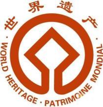 世界遗产委员会标志