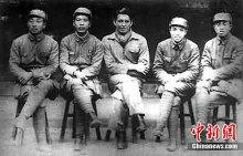 浙东游击纵队主要领导人,左二何克希