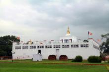 尼泊尔蓝毗尼圣园