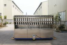 广州科勒尔制冷设备有限公司产品图