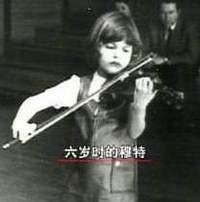 六岁时的安妮·索菲·穆特