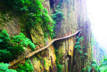 黄山历史 世界自然与文化双重遗产