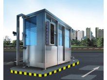 智能停车场管理系统样式
