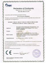 广州科勒尔制冷设备有限公司产品认证