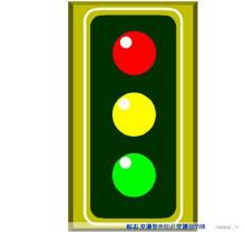 交通道路标志牌 黄绿色