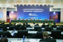 国际反贪局新闻会议