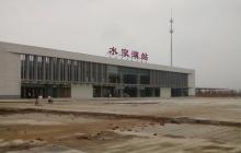 水家湖火车站