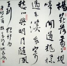 王永坡作品