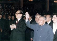 86-93年的邓小平图册1