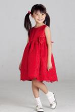 红衣女孩·林妙可