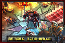 命运英雄传iOS通用版游戏截图