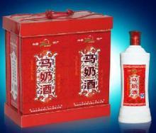 内蒙古马奶酒产品展示相册