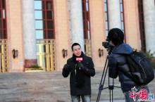 十八大采访记者
