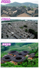 广东文化荟萃